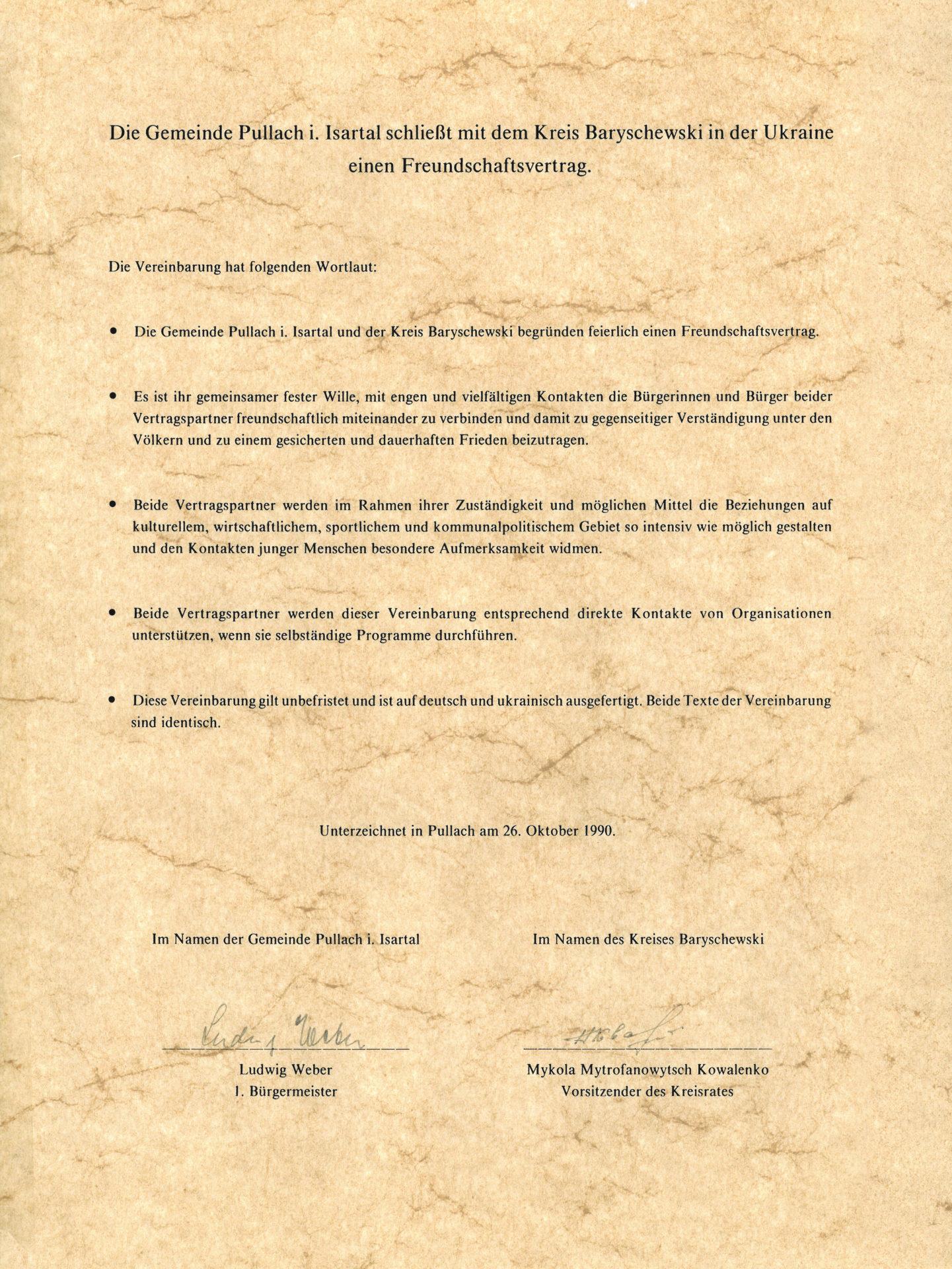 Freundschaftsvertrag Baryschiwka deutsch